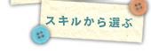 top_bar04.jpg